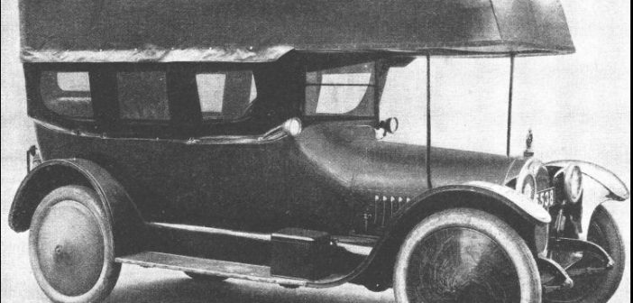 Buick GasBag